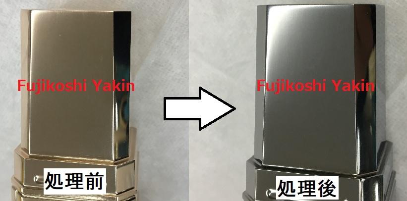 BeCu(ベリリウム)へのCr2N処理(鏡面保護+離型改善)